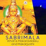 What is Makaravilakku and Makarjyothi
