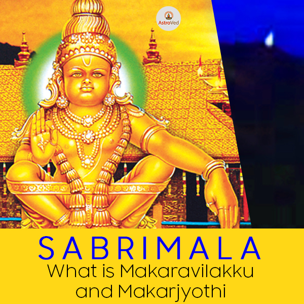 What is Makaravilakku and Makarjyothi