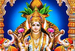 Kumbakonam Atchayapuri Lakshmi