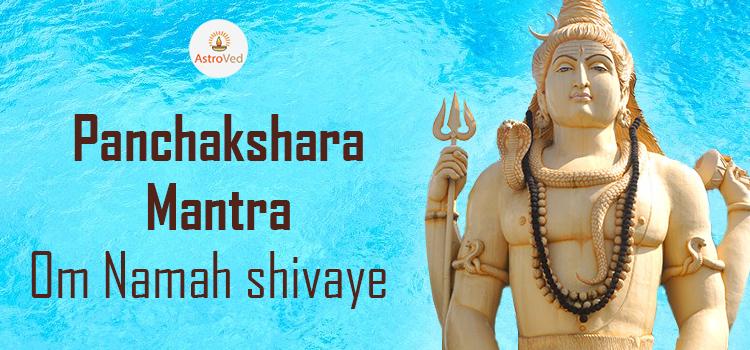 Panchakshara Mantra Om Namah Shivaye