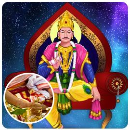 Chitra Purnima Essential Package