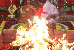 Gayatri Maha Mantra Fire Lab