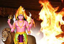Individual Swarnakarshana Bhairava Fire Lab