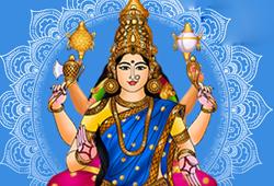 Indrani Mantra Pushpanjali
