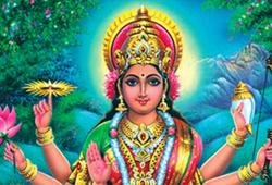 Durga Moola Mantra Archana