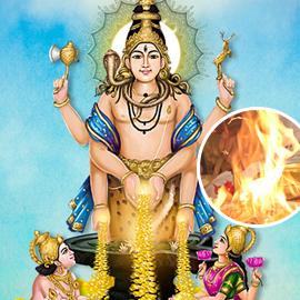 Swarna Bhairava Homa (Fire Lab for Wealth and Prosperity)