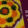 10 ways to celebrate Onam