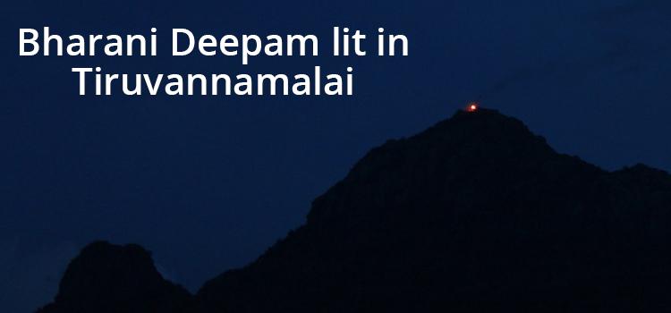 Bharani Deepam lit in Tiruvannamalai