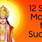 12 Surya Mantra for Success