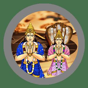 Chandal Dosha