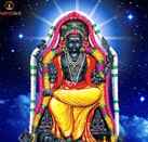Dakshinamurthy Homa