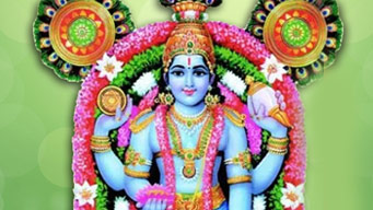 Vaidhyanatha Swamy