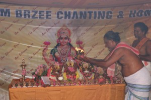 Diwali 2017: Day 1: Shreem Brzee Chanting by 27 Vedic Boys